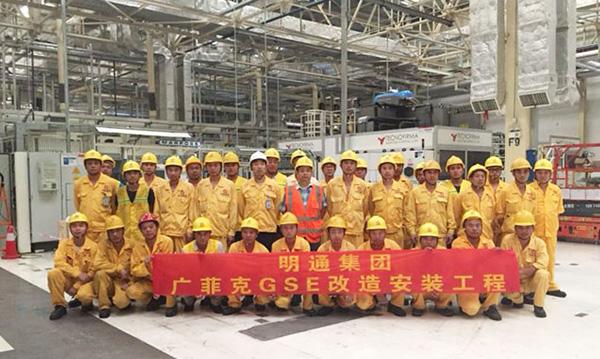 广东省著名商标企业